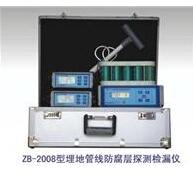 管道探测检漏仪 ZB2008市场价格