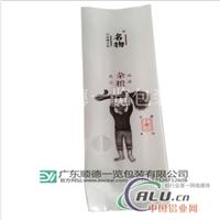 食品包装袋 塑料包装袋
