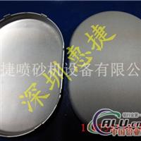 铝压铸件喷砂机