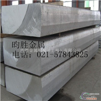 7050超厚铝板(用途广泛)