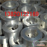 铝合金管£¬5052厚壁铝管