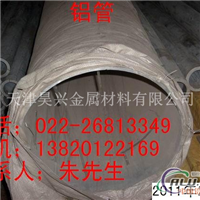 3003铝管,无缝铝管