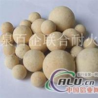 高铝粘土耐火材料标准耐火球