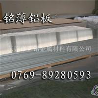 5A12铝合金板,规格齐全