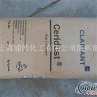蜡粉9615A精细化工品科莱恩蜡粉