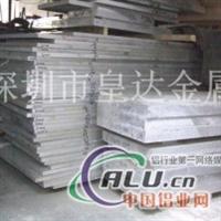 3003 环保铝板 2014 国标铝板