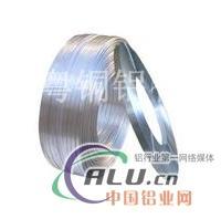 高纯铝线、铝焊丝、铝镁合金线