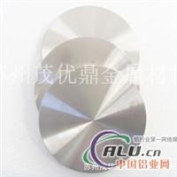 供应5005铝圆片厂家直销超高品质