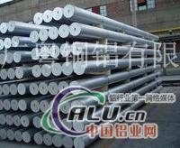 国标1050纯电工用铝杆