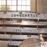 6061t6铝板 进口6061t6铝板