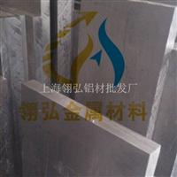进口5754铝板 5754h111优质铝