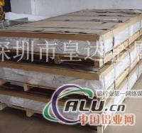 深圳7001铝板 6082铝板 西南铝板