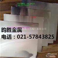 7075T651铝板强度高7075T651