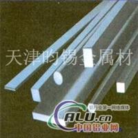 直销供应 2A12T4铝方棒