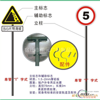 交通標志牌的價格作用及其圖片