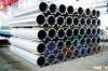 西南6003氧化铝管、6011氧化铝管