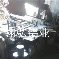 6351变形铝合金加工性能