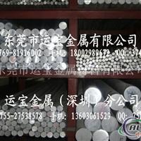2024t6铝棒 2024t6航空用的铝棒