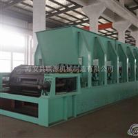 中型板式喂料机输送高温氧化铝