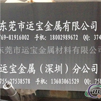 2024t6铝板 2024t6超硬航空铝板
