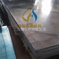 供应进口美标5754铝板 铝型材