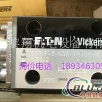 RV8 10 S 0 25