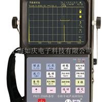 PXUT350C(车辆公用)