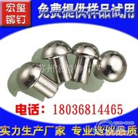 圓頭鋁鉚釘,蘑菇頭鋁鉚釘