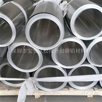 国标空心铝管 大口径铝管批发