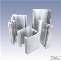 直销建筑铝型材