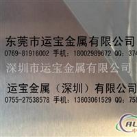 6063光亮铝板 6063美铝薄板
