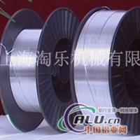 斯米克铝焊丝4047