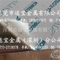 6063铝合金板 6063电镀铝板