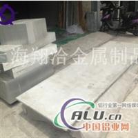 5A02西南铝板厂家 西南铝板价格