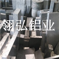 国标AA5083铝板 进口AA5083铝板