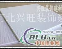 鋁方板天花可以進行定做,鋁扣板