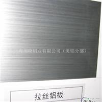 2053铝板