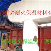 电厂保温隔热材料陶瓷纤维模块