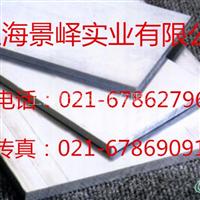 现货供应铝合金7050铝板性能硬度