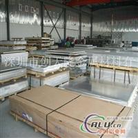 供應1060鋁板 1060沖壓鋁板 1060鋁板規格