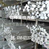 7075T6铝管价格