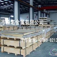 AL7075高强度铝板