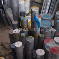 国标5251铝板 进口5251铝板