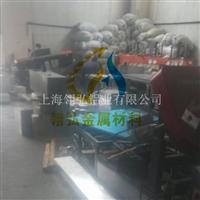 国标7027铝板 进口7027铝板