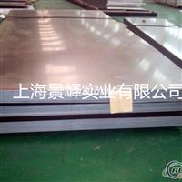 6061铝板  超宽铝板  每公斤价格