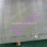 供应国产【 2218铝板】价格信息
