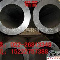 6063厚壁铝管,重庆6063铝管