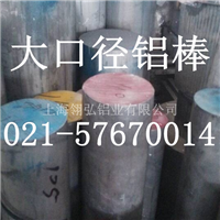国标6351铝板 进口6351铝板