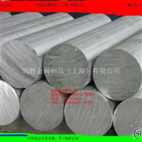 7005T6铝合金棒(直径90mm)