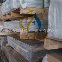 进口6005铝板 6005铝板厂家价格